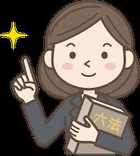 横浜の離婚問題に詳しい弁護士