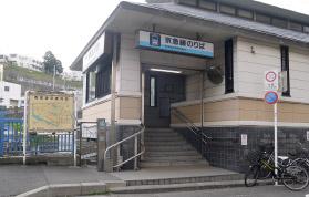 横浜の弁護士 神奈川駅からの道順1