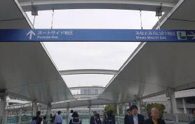 横浜の弁護士 横浜駅からの道順3