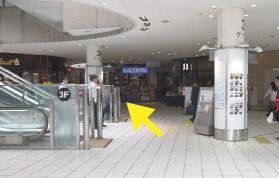 横浜の弁護士 横浜駅からの道順4