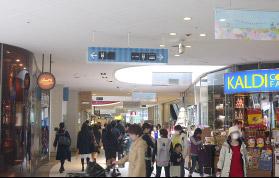 横浜の弁護士 横浜駅からの道順5